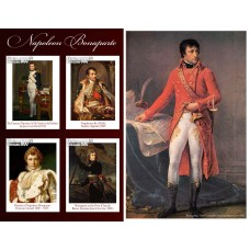 Great People Napoleon Bonaparte