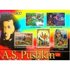 Великие люди Александр Пушкин