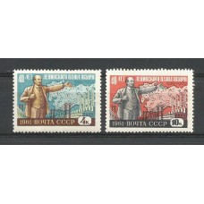 Stamps of the USSR GOELRO