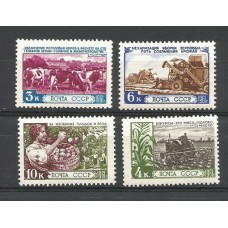 Stamps of the USSR Agriculture