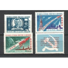 Stamps of the USSR Space flight of Yuri Gagarin