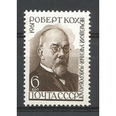 Stamp of the USSR R. Koch