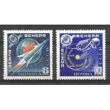 Stamps of the USSR Earth-Venus