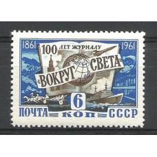 "Stamp of the USSR magazine ""Around the World"""