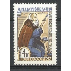 Stamp of the USSR A. Rublev
