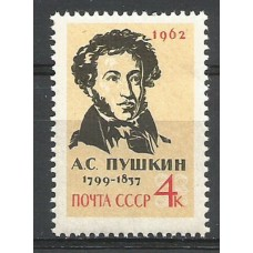 Stamp of the USSR A.S. Pushkin