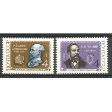 Stamps of the USSR Scientists