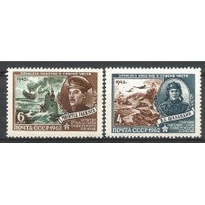Stamps of the USSR Heroes of the Patriotic War