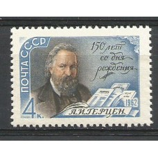 Stamp of the USSR A. Herzen
