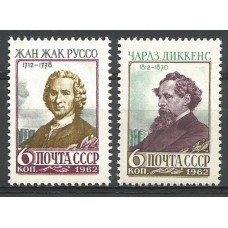 Stamps Figures of world culture