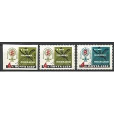 Stamps medicine malaria defeated