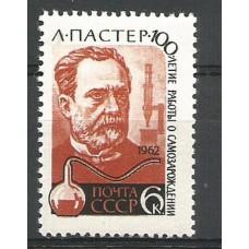 Stamp chemist L. Pasteur
