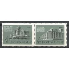 Stamps Lenin library. Lenin