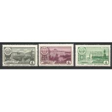 Stamps architecture of the Capitals of the Autonomous Republics