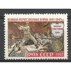 Stamp  war great patriotic war