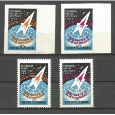 Stamps space Anniversary of the flight of G. Titov