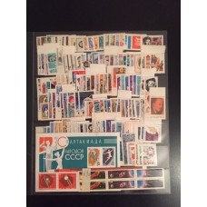 Полный годовой комплект почтовых марок и блоков СССР за 1963 год