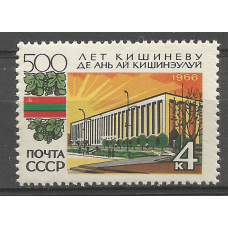 Postage stamp USSR 500th anniversary of Chisinau