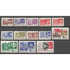 Одиннадцатый Стандартный выпуск почтовых марок СССР