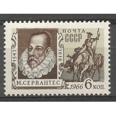 Postage stamp USSR 350th anniversary of the birth of Miguel Cervantes de Saavedra (1547-1616)