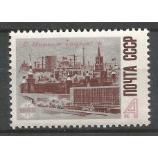 Почтовая марка СССР С Новым, 1968 годом!