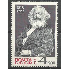 Почтовая марка СССР 150-летие со дня рождения Карла Маркса