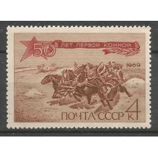 Почтовая марка СССР 50-летие Первой Конной Армии