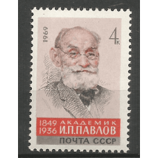 Postage stamp USSR 120th anniversary of the birth of physiologist I.P. Pavlov (1849-1936)