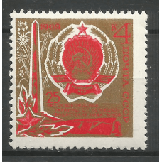 Postage stamp USSR 25-th Anniversary of the Liberation of Ukraine from the Fascist Occupation