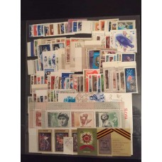 Set of stamps and blocks the USSR in 1975
