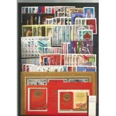 Полный годовой комплект почтовых марок и блоков СССР за 1977 год