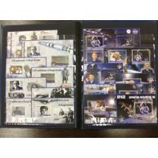 Space album selection