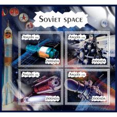 Советский космос