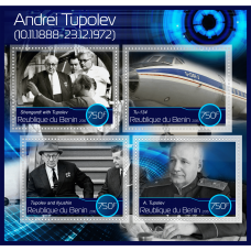 Great People Andrey Tupolev