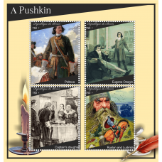 Great people Alexander Pushkin