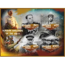 War Russian warlords of the WW2
