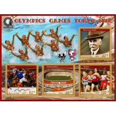 Stamps Summer Olympic Games 2020 Tokyo