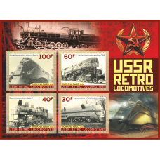 Transport USSR retro locomotives