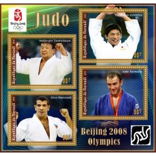 Sport Summer Olympic Games in Beijing 2008 Judo