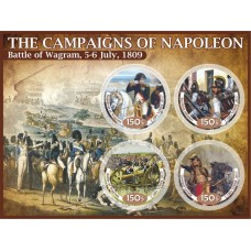 Great People The campaigns of Napoleon Battle of Wagram