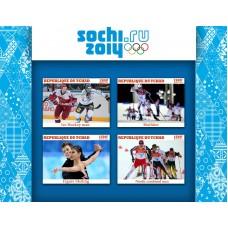 Спорт Олимпийские игры в Сочи 2014