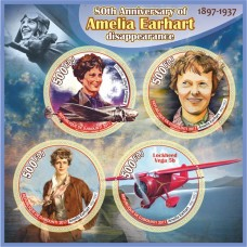Great People 80th Anniversary of Amelia Earhart disappearance