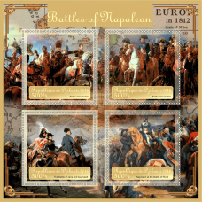 Great People Battle of Napoleon