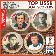 Sport Top USSR goalscorers