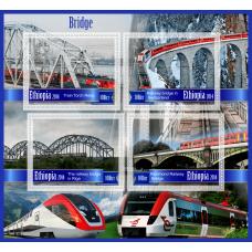 Архитектура Мосты