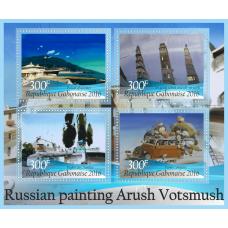 Art  Russian Painting Arush Votsmush