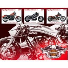 Transport Motorcycles Harley Davidson