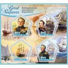 Great People Great seafarers Bellingshausen and Lazarev Expedition