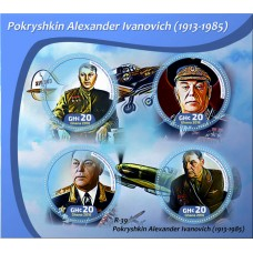 Great People Pokryshkin Alexander Ivanovich