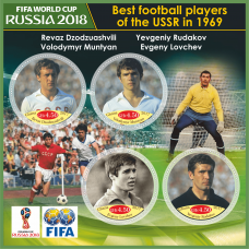 Sport Best football players of the USSR in 1969